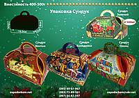 """Упаковка новогодняя """"Сундук"""" для сладостей 500 г в ассортименте, фото 1"""