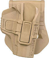 Кобура FAB Defense Scorpus для ПМ ц:песочный