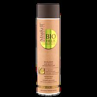 Бальзам для волос увлажняющий с муцином улитки Markell Cosmetics BIO HELIX 250 г.