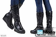Эффектные женские сапоги IAMG Black из экокожи на скрытой платформе с декором из молний черные