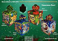 """Новогодняя Упаковка """"Бант"""" для сладких подарков 500-700 г"""