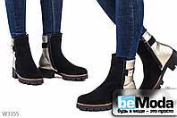 Элегантные женские сапоги IAMG Black из экозамши и золотистой экокожи на невысоком каблуке и тракторной подошве черные