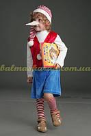 """Карнавальный детский костюм """"Буратино"""", фото 1"""