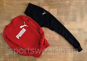 Мужской   спортивный костюм Puma красный свитшот значёк+имя