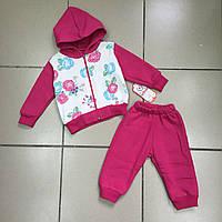 Детский костюм спортивный начёс для девочек оптом р.1-2-3-4 года