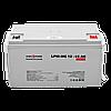 Мультигелевый (AGM) аккумулятор LogicPower 12В 65Ач
