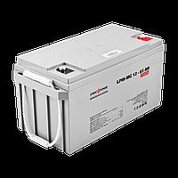 Мультигелевый (AGM) аккумулятор LogicPower 12В 120Ач