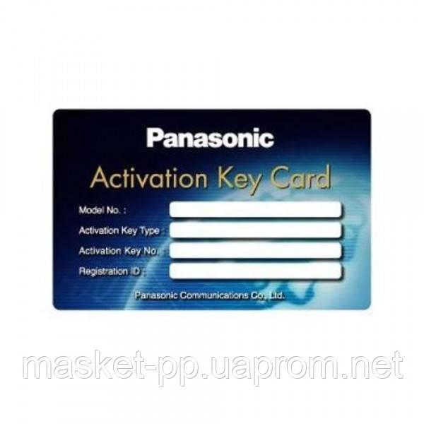 Ключ-опция Panasonic KX-NCS4508XJ - Маскет ПП в Киеве