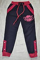 Спортивные штаны на девочек 5,6 лет