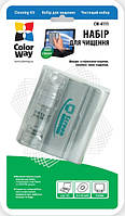 Чистящий набор ColorWay (CW-4111) компакт. микрофибра и спрей