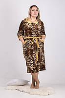 Женский велюровый халат большого размера.