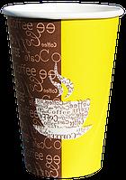 Бумажный стаканчик 320 мл