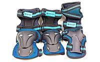 Защита детская наколенники, налокотники, перчатки ZEL SK-3505B-M (р-р M-8-12лет, синяя)
