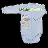 Детский боди с длинным рукавом р. 68 с начесом ткань ФУТЕР (байка) 100% хлопок ТМ Алекс 3188 Голубой1