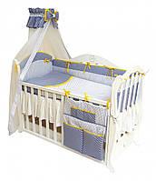 Детский постельный комплект Twins Premium P-007 Glamur 8 предметов, белый/синий/желтый