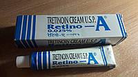 Крем от прыщей Третиноин Ретин ― А (Tretinoin) 0,025%