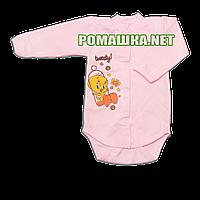 -40% Детский боди с длинным  рукавом р. 68 с начесом ткань ФУТЕР (байка) 100% хлопок ТМ Алекс 3188 Розовый1
