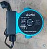 Насос для отопления циркуляционный Rona UPS 20-40/130