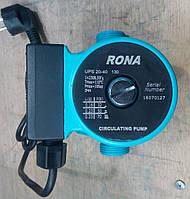 Насос для отопления циркуляционный Rona UPS 20-40/130, фото 1