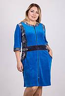 Красивый женский велюровый халат.Размеры 48- 54