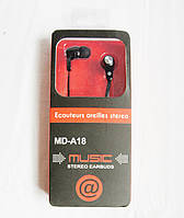 Вакуумные наушники, копия Monster Beats by Dr. Dre,  MD-A18
