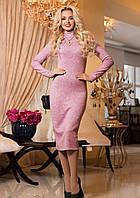 Теплое Платье из Ангоры Удлиненное Розовое XL-2XL