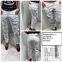 Белые стильные джинсы AMN - 29