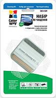 Чистящий набор ColorWay (CW-4109) многофункциональная щетка со встроенным спреем