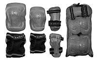 Защита спорт. наколен., налокот., перчатки детс.ZEL SK-4679GR-M (р.М, серый)