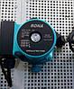 Насос для отопления циркуляционный Rona UPS 20-60/130