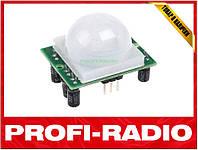 HC-SR501 Датчик движения инфракрасный для Arduino, PIC, Raspberry Pi, AVR