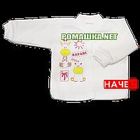 Детская кофточка р. 80-86 с начесом демисезонная ткань ФУТЕР 100% хлопок ТМ Алекс 3222 Бежевый 80