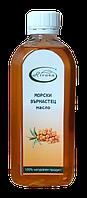 Облепиховое масло. 250 мл. Болгария.