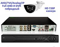 HD комплект видеонаблюдения на 1 камеру 720р 1мп.