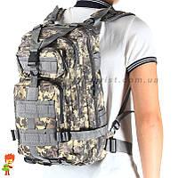 Тактический рюкзак 25 L ACU