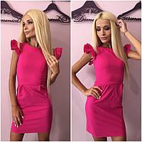 b1c4c60ab0c Потребительские товары  Платье волан оптом в Украине. Сравнить цены ...