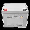 Мультигелевый (AGM) аккумулятор LogicPower 12В 80Ач