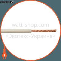 Foton Провод силовой, медный ПВ-3 1х0,75