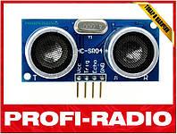 HC-SR04 Ультразвуковой датчик расстояния для Arduino, PIC, AVR, Raspberry Pi