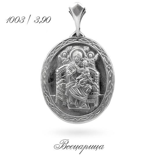 Серебряная ладанка икона Божьей Матери Всецарица 