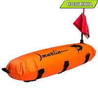 Буй Torpedo, Marlin