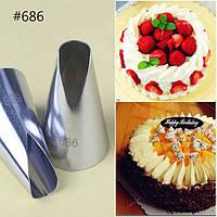 Сант Оноре Насадка  для крема №686 большая, фото 1