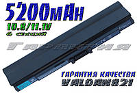 Аккумуляторная батарея Acer TravelMate 8172 8172Z 8172T Aspire Timeline AS1410 1810T-733G25n One 752-H22C/W