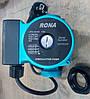 Насос для отопления циркуляционный Rona UPS 25-60/130