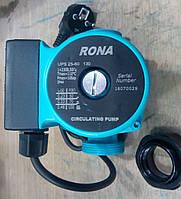 Насос для отопления циркуляционный Rona UPS 25-60/130, фото 1