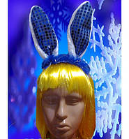 "Ушки зайчика с блесткой  ""Karnaval"" 1P/3RGI-200"