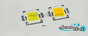 Светодиод LED 20W Холодный белый