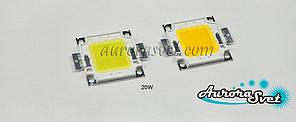 Світлодіод LED 20W Холодний білий. LED діод. Світлодіод LED. Діод.