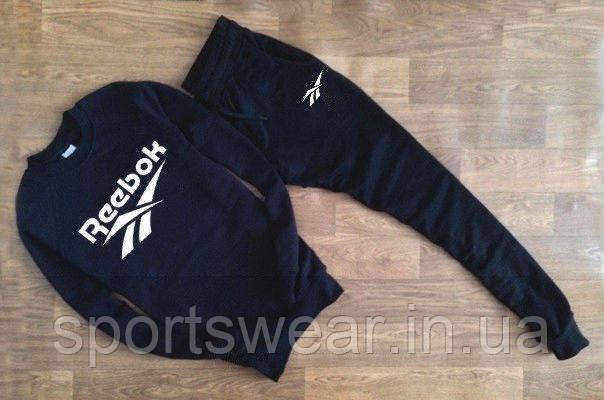 Мужской тёмно-синий спортивный костюм Reebok имя+ лого