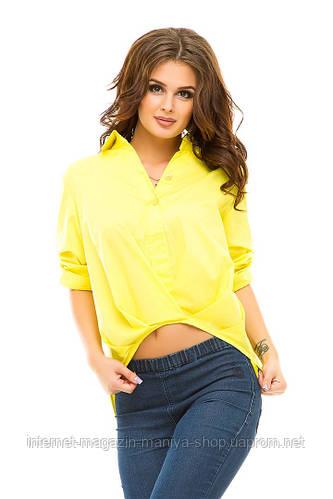 Рубашка женская укороченный перед